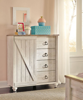 Ashley Furniture B267-48